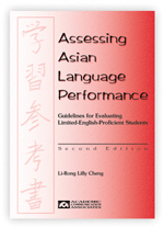 Assessing Asian Language Performance